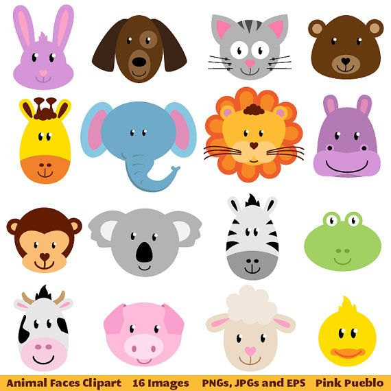 animal clipart pictures clipart panda free clipart images rh clipartpanda com Zoo Animal Clip Art Farm Animals Clip Art