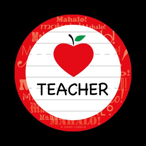 Teacher Label Heart Apple Clipart Panda Free Clipart Images