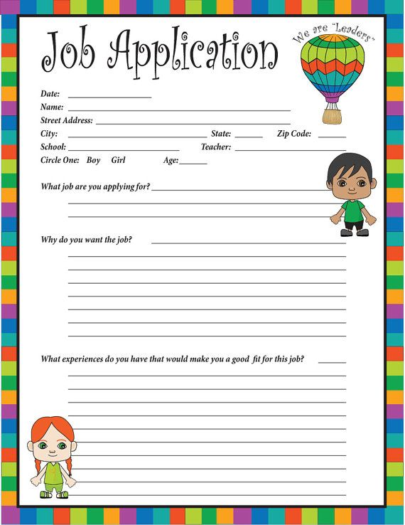 leader job application clip clipart panda free clipart images