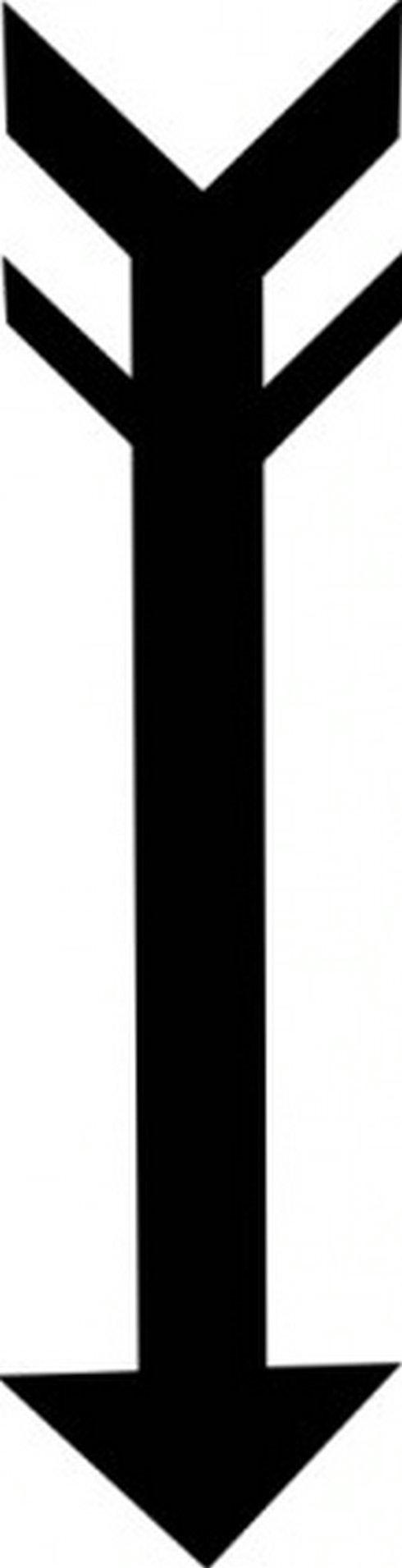 arrow clip art clipart panda free clipart images rh clipartpanda com free arrow clip art to copy free arrow clip art black and white