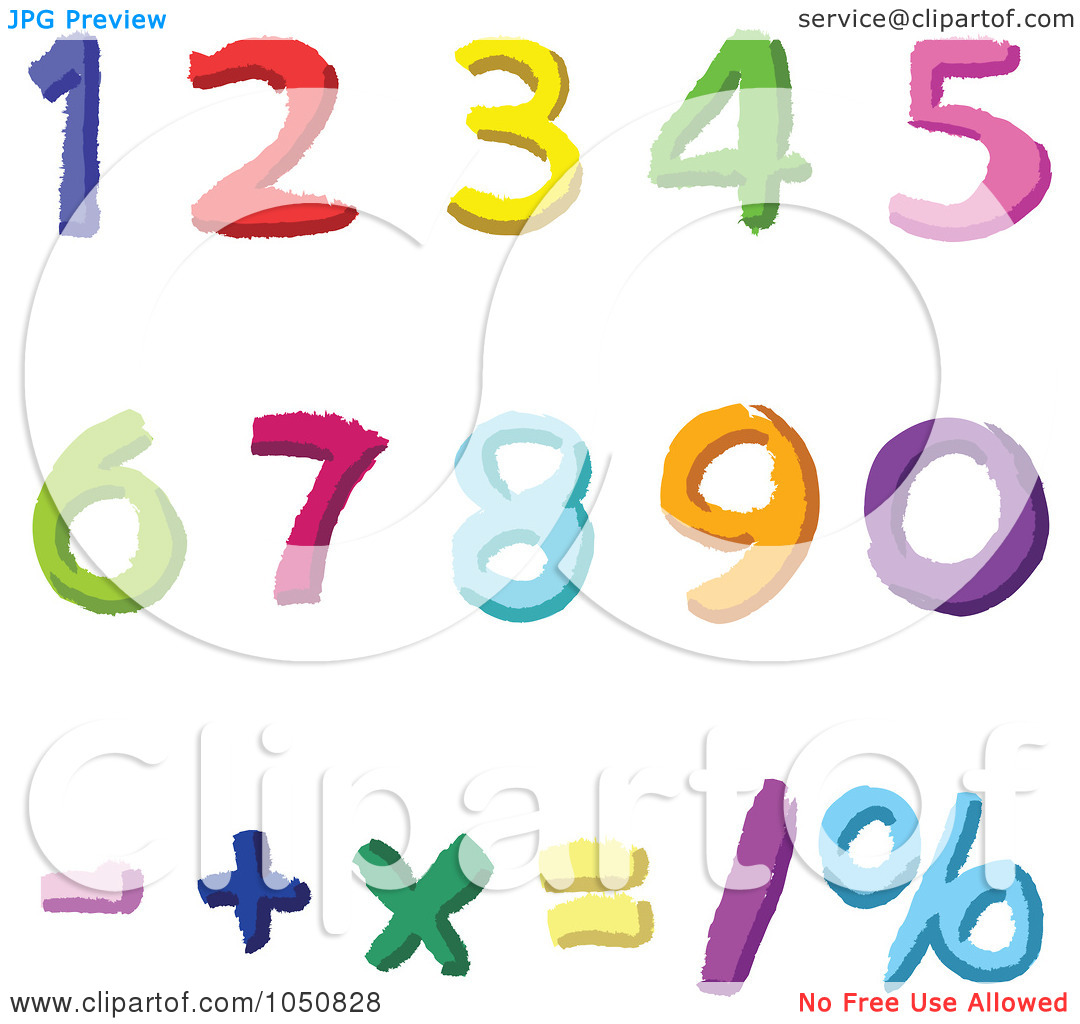 Math symbols images clipart panda free clipart images binary20code20clipart biocorpaavc