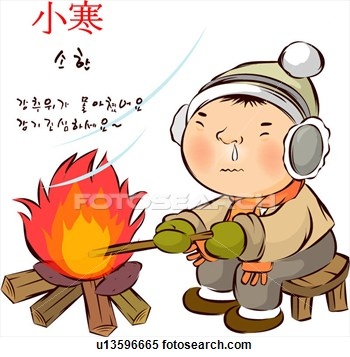 Bonfire Clipart