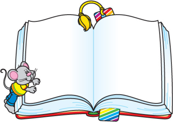 Books border clipart clipart panda free clipart images for Books clipart