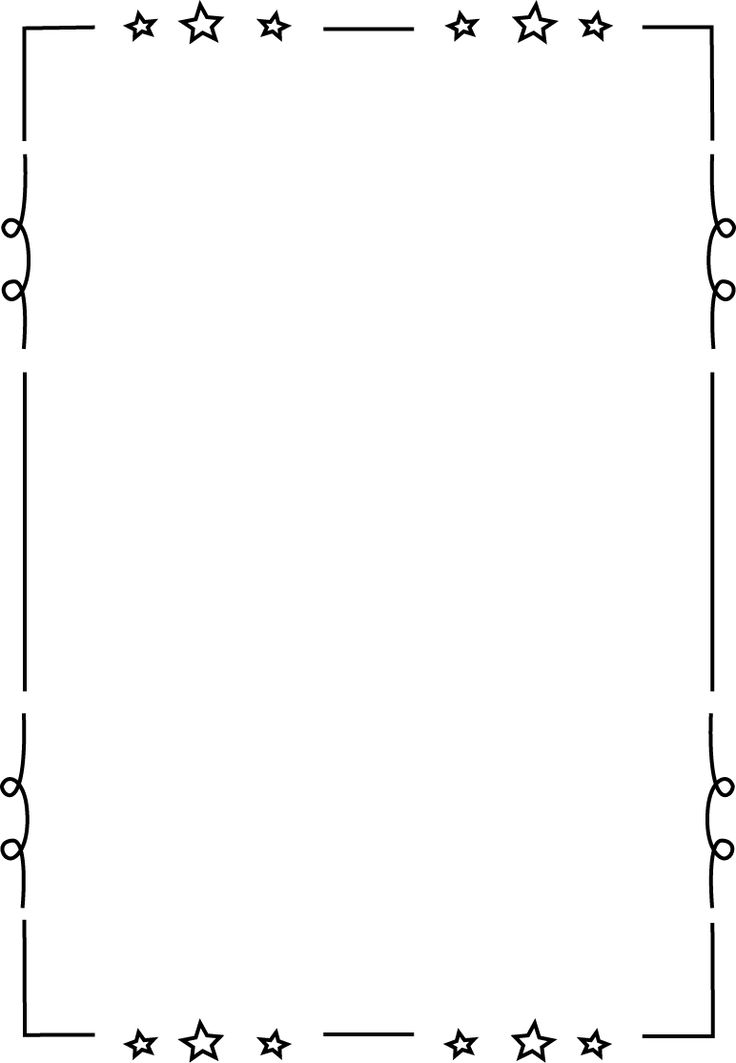 Border clip art for microsoft publisher clipart panda free clipart images for Free borders for publisher