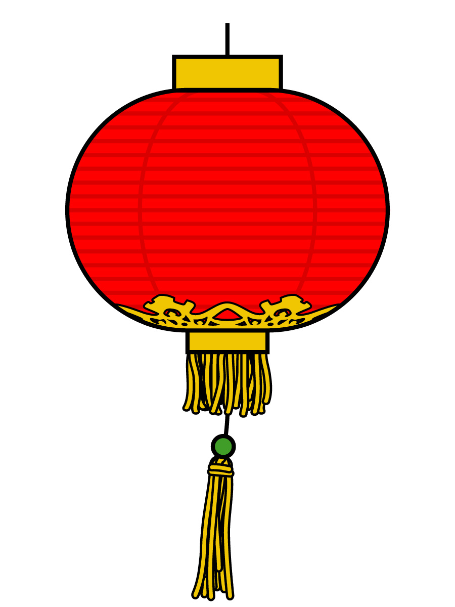 China 20clipart | Clipart Panda - Free Clipart Images