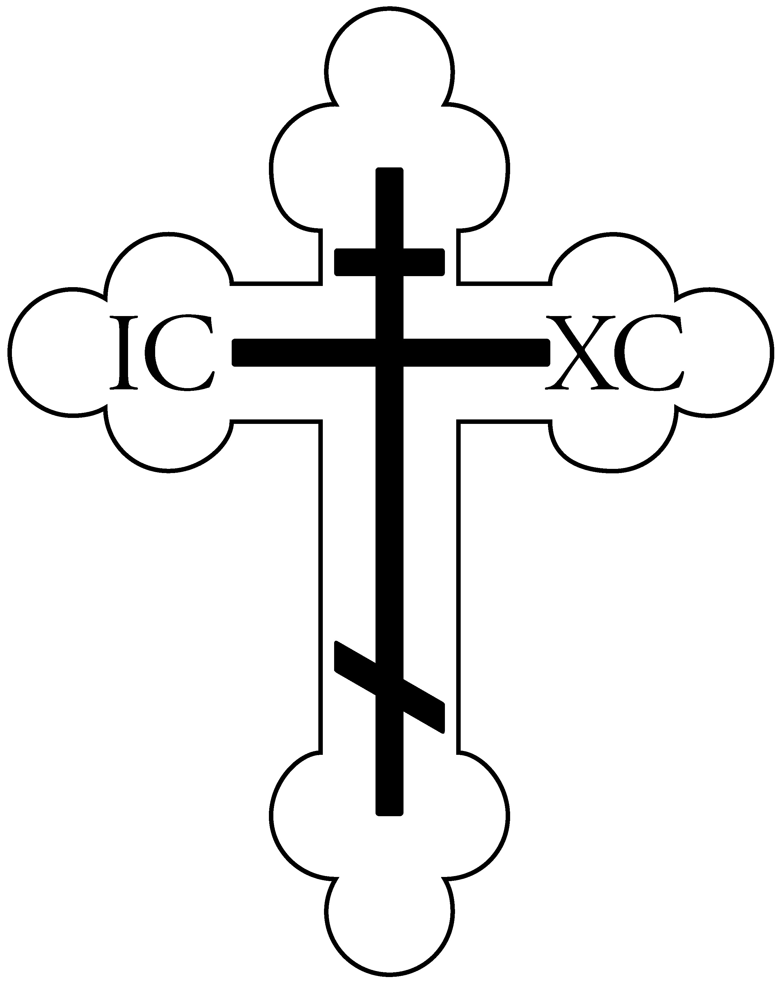 christian clipart free black and white - photo #16
