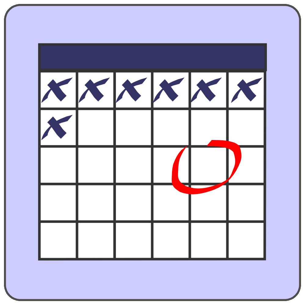 Calendar Art For Powerpoint : Calendar clipart panda free images