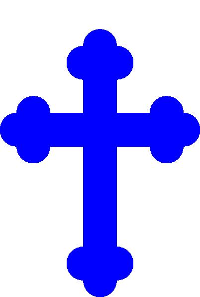 Catholic First Communion Cross Clip Art | Clipart Panda ...