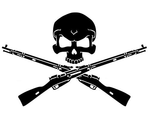 crossed-guns-skull_and... Usmc Crossed Rifles Tattoo