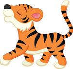 Cute tiger clip art clipart panda free clipart images - Show me a picture of the tiger ...
