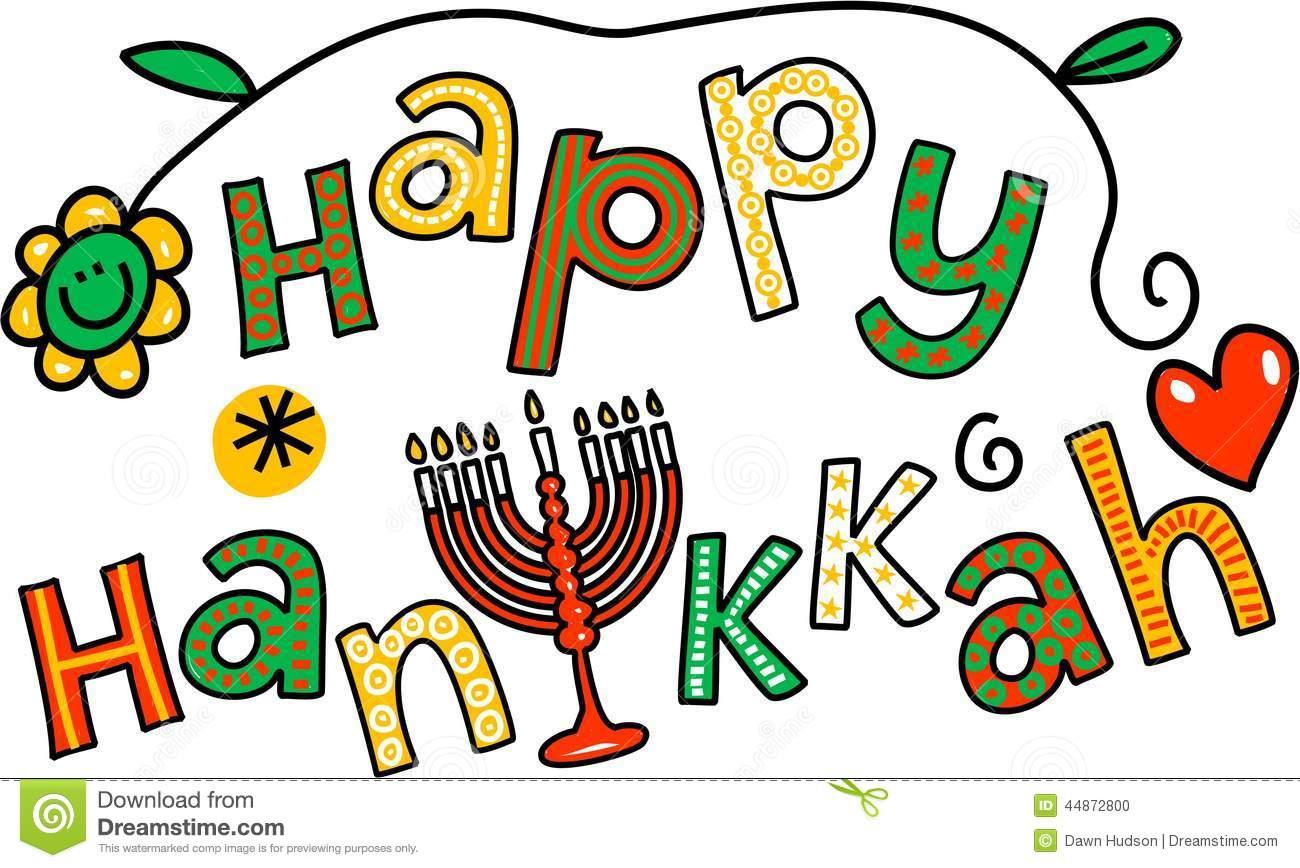 Similiar Happy Hanukkah Clip Art Keywords