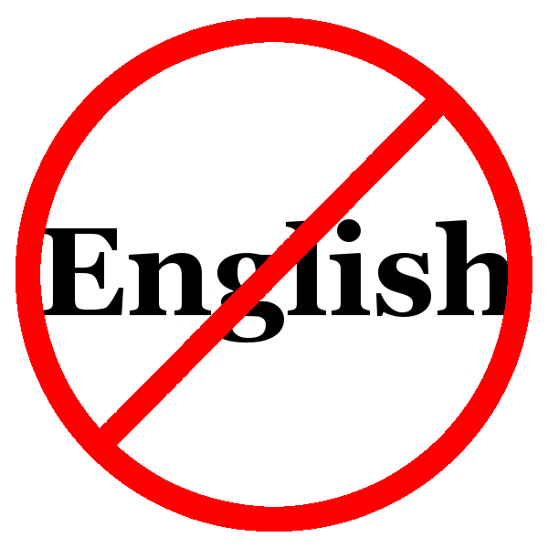 the English language: capital letter or not?