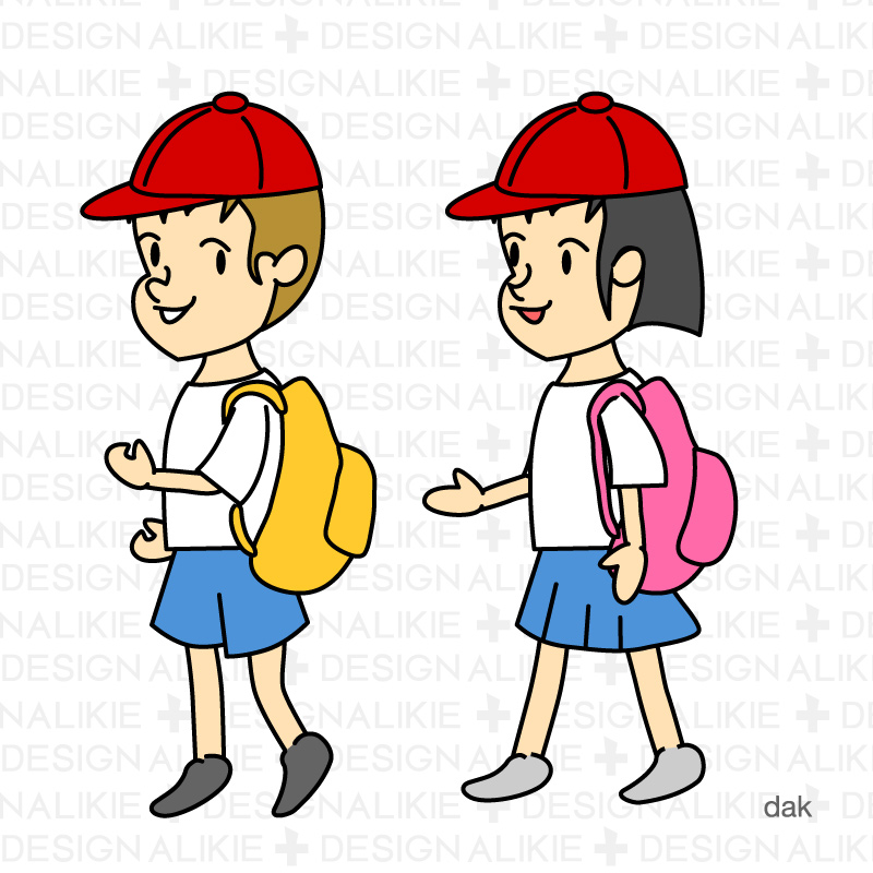 Excursion in elementary school | Clipart Panda - Free ...