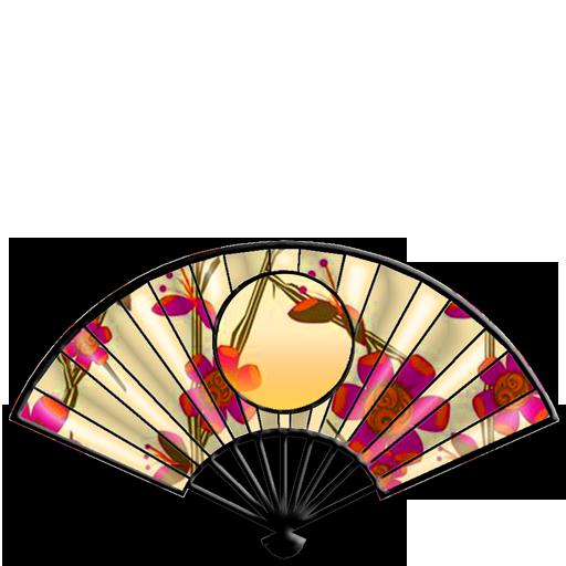 paper fan clip art clipart panda free clipart images rh clipartpanda com clipart fancy lines clip art fantastic