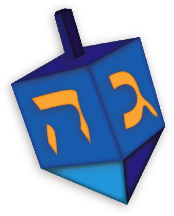 hanukkah dreidel clip art clipart panda free clipart images rh clipartpanda com hanukkah dreidel clipart dreidel clipart images