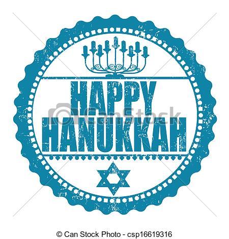 Hanukkah Clip Art Borders | Clipart Panda - Free Clipart Images
