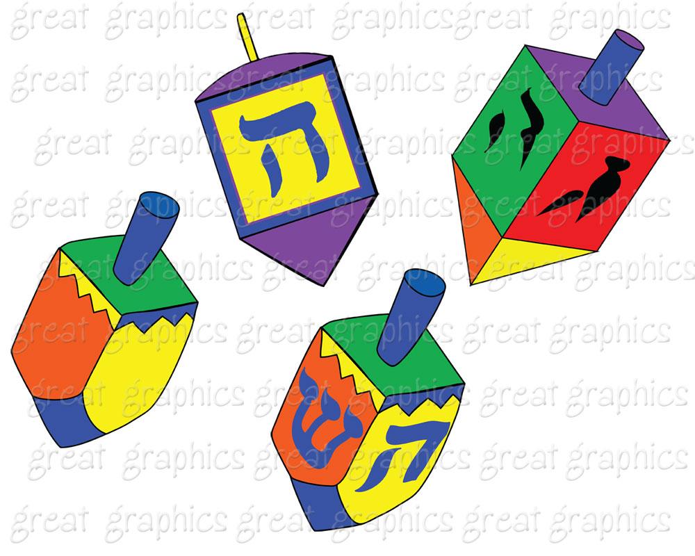 printable Hanukkah clip art