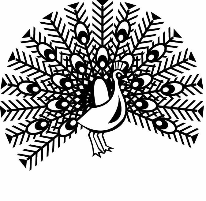 Hard Coloring Pages Of Peacocks
