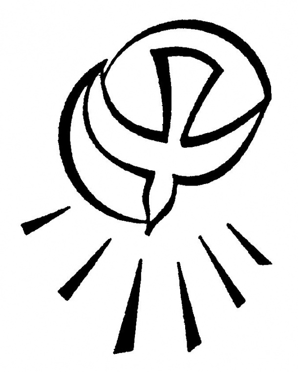 Clip Art Holy Spirit Clip Art holy spirit dove drawing clipart panda free images