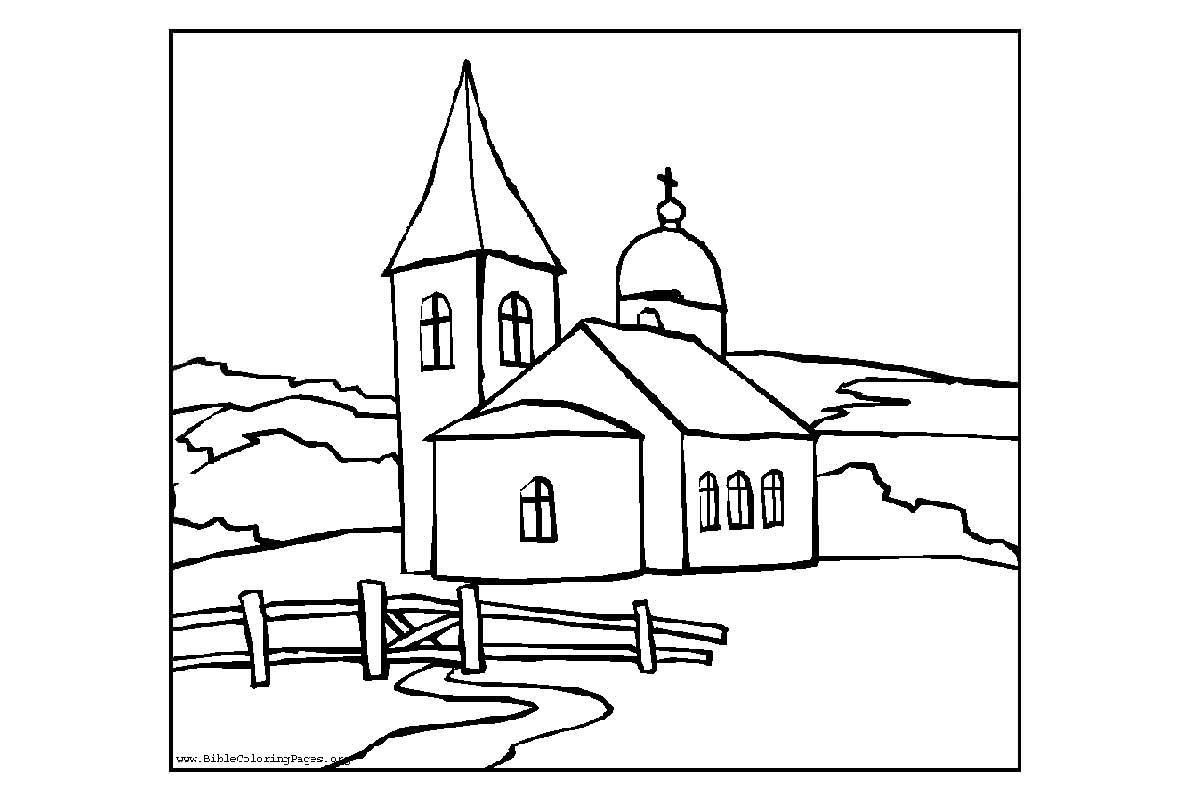 Inside Catholic Church   Clipart Panda - Free Clipart Images
