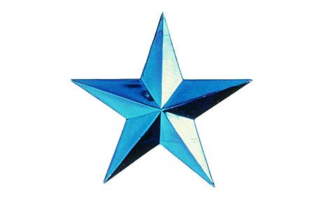 Star-clip-art-12: Blue Star | Clipart Panda - Free Clipart ...