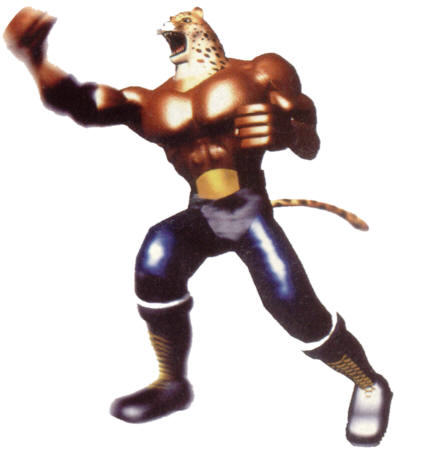 King Tekken | Clipart Panda - Free Clipart Images
