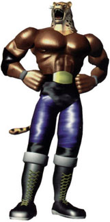 King - Tekken - Wiki on   Clipart Panda - Free Clipart Images