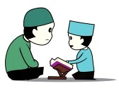 Young Muslim Reading Al Quran, Reading Icons, Reading, Quran PNG  Transparent Clipart Image and PSD File for Free Download