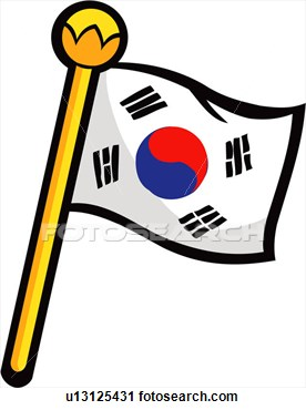 u13125431 valueclips clip art clipart panda free clipart images rh clipartpanda com korea clipart korea clipart
