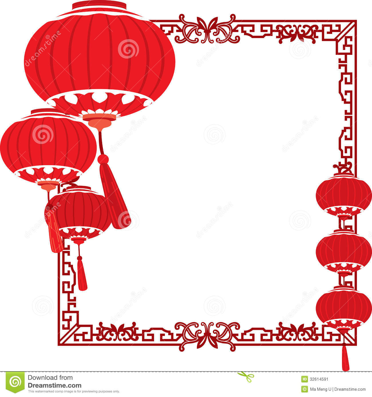 Free chinese video