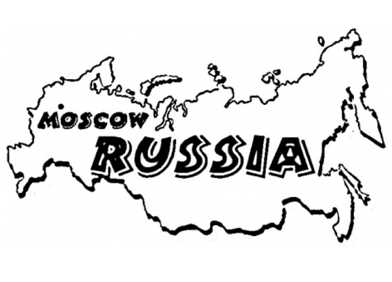 free coloring pages and russia - photo#14