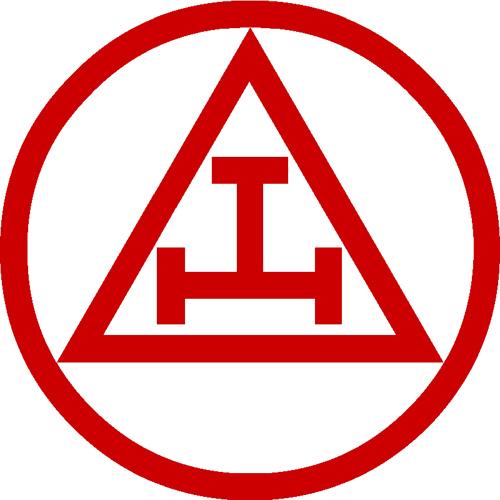 Superman Emblem Clip Art