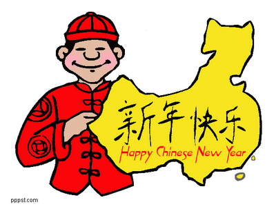 happy chinese new year clipart panda free clipart images rh clipartpanda com
