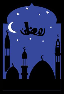 Ramadan Clip Art | Clipart Panda - Free Clipart Images