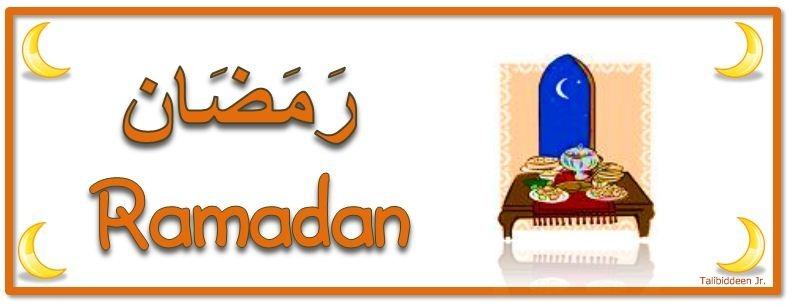 ramadan is coming clipart panda free clipart images