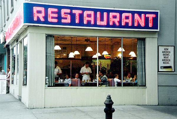 Restaurant building clipart  Restaurant Building Clipart 30 | Clipart Panda - Free Clipart Images