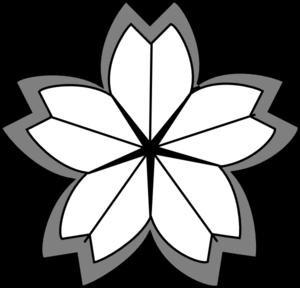 Sakura Flower Clip Art