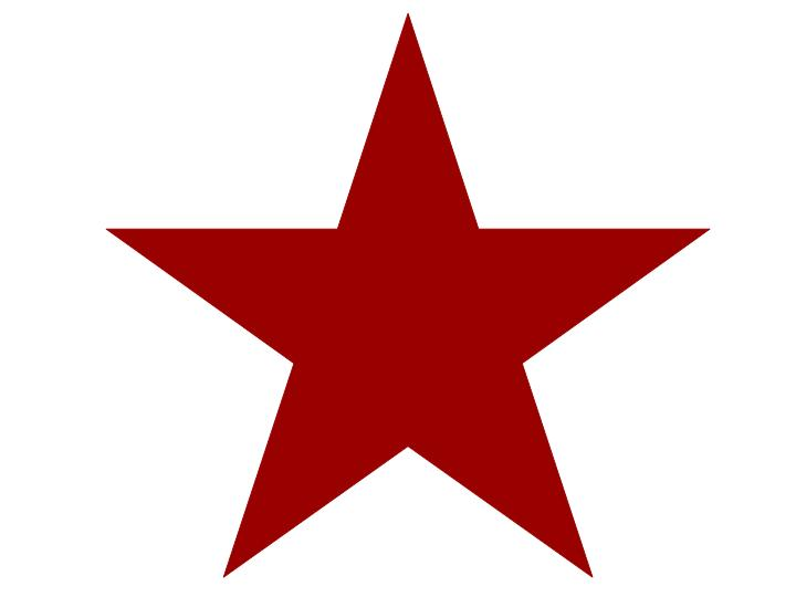 red star clip art clipart panda free clipart images rh clipartpanda com red blue star clipart red star clipart
