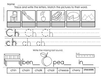 digraph ch sorting pictures clipart panda free clipart images. Black Bedroom Furniture Sets. Home Design Ideas