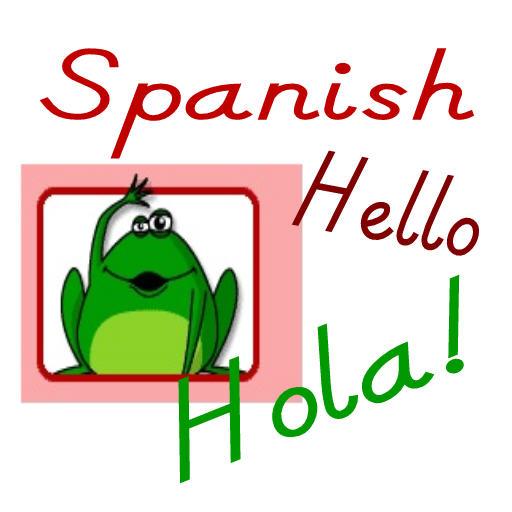 Clip Art Spanish Clip Art spanish class clipart panda free images