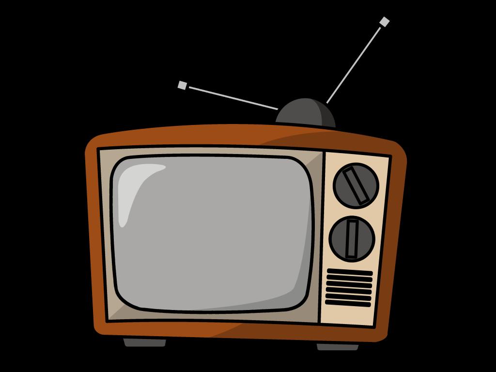 television clipart clipart panda free clipart images rh clipartpanda com clip art tv's clip art tv cartoons