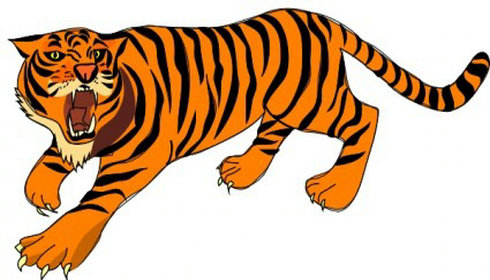 Tiger Clipart Free Tiger Clipart