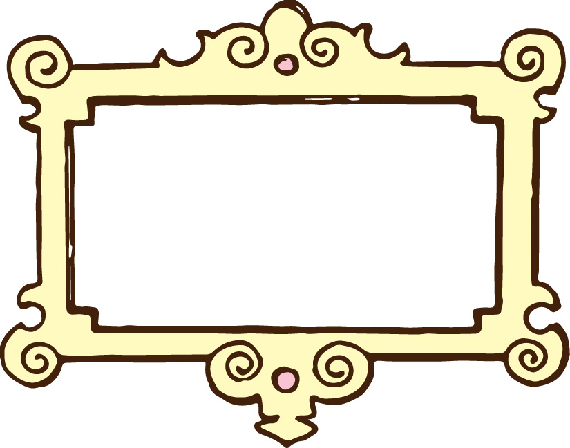 Free Clip Art – Vintage Frame | Clipart Panda - Free Clipart Images